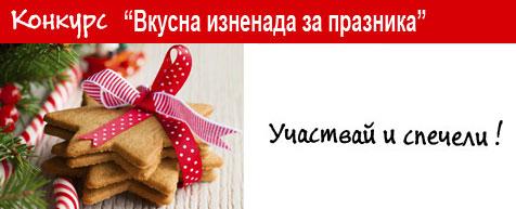 be5e672783f Коледа Rozali.com - Коледа и коледни обичай, за Дядо Коледа, идеи за ...